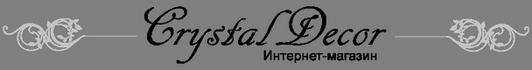 Crystal-decor - Интернет-магазин продукции из хрусталя и стекла